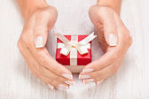 Small gift — Stock Photo