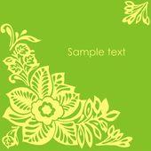 çiçek kartpostal — Stok Vektör