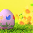 Easter egg with floral motif — Stock Photo
