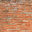 Stock Photo: Decorative brickwork