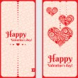 Valentine's day card — Stock Vector #29787143