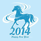 Year of the horse card — Stock Vector