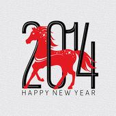 Roku karty konia — Wektor stockowy