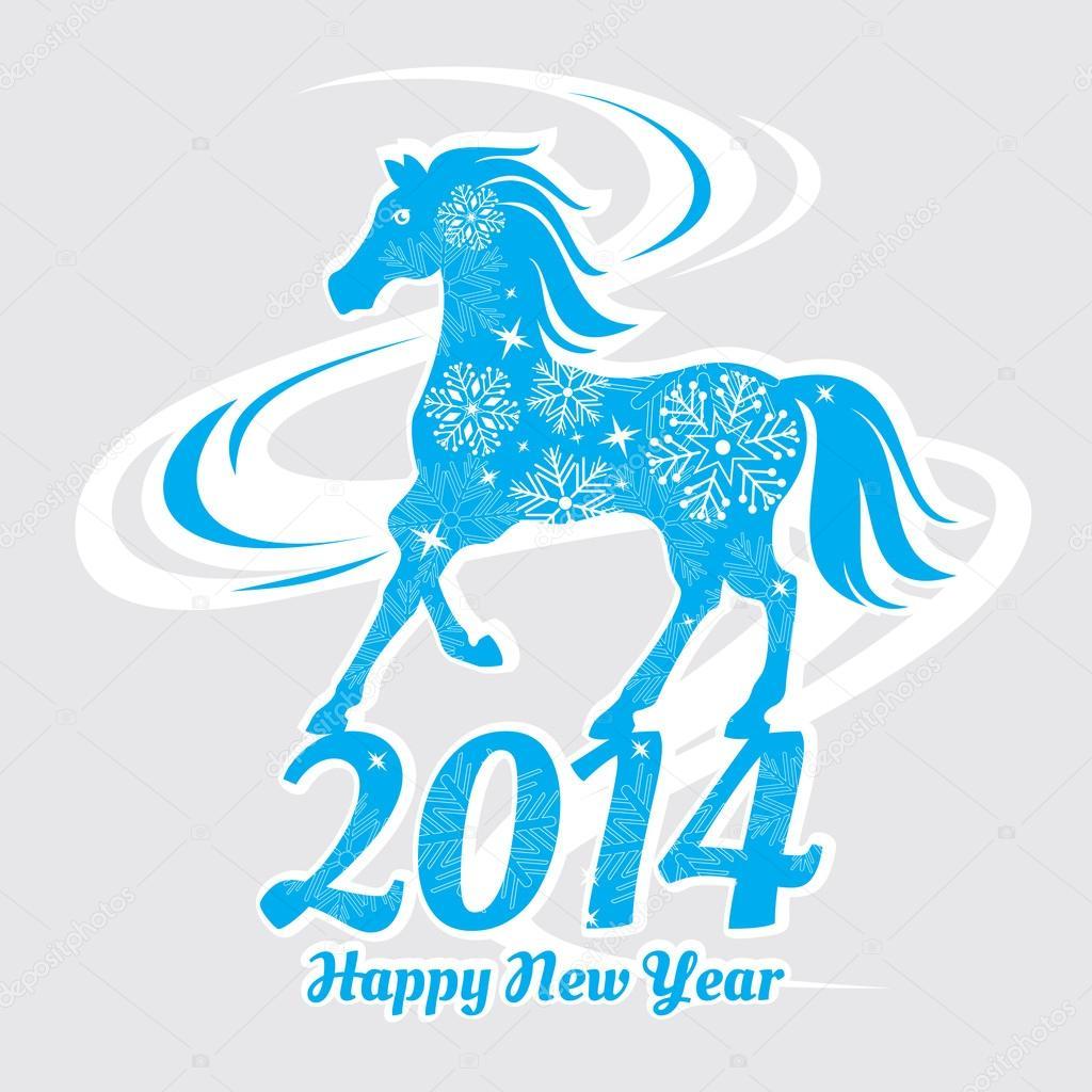 Открытка Psd С Новым Годом 2014 Год Лошади