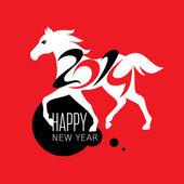 år häst kortet — Stockvektor