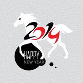 馬カードの年 — ストックベクタ