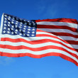 Americflag — Stock Photo #12819246