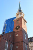 The Old South Meeting House in Boston — Stock Photo