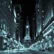 Philadelphia city hall  by night , Pennsylvania USA — Stock Photo