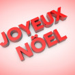 3d computer generated joyeux noel text — Stock Photo