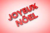 3d computer generated joyeux noel text — Stock Photo