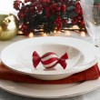 Stock Photo: Holiday Table