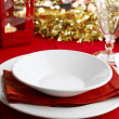Holiday Table — Stockfoto