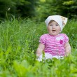 Stock Photo: Baby in grass