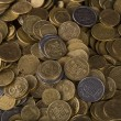 Ukrainian penny — Stock Photo