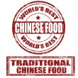 Royalty-Free Stock Imagem Vetorial: Chinese food stamps