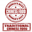 Royalty-Free Stock Imagen vectorial: Chinese food stamps