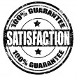 Satisfaction stamp — Stok Vektör