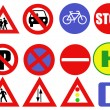 Royalty-Free Stock Vector Image: Road sign