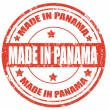 Stock Vector: Made in Panama-stamp
