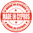 Made in Cyprus — Stockvektor #29980107