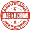 Made in Michigan — Stock Vector #30292099