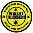 Website Under Construction — Image vectorielle