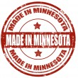 Stock Vector: Made in Minnesota