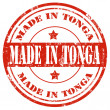 Made in Tonga — Stock Vector #31832593