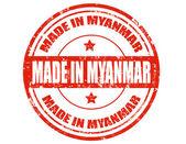 Hecho en myanmar — Vector de stock