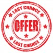 Offer-Last Chance — Stock Vector