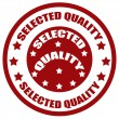 Selected Quality-label — Stock Vector