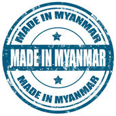 Made in Myanmar-stamp — Stockvektor