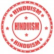 Vector de stock : Hinduism-stamp