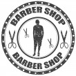 Stock Vector: Barber Shop