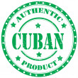 Stock Vector: Cuban-stamp