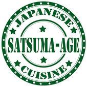 Satsuma Age-stamp — Stock Vector