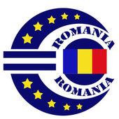 Rumunia etykiety — Wektor stockowy