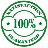 Satisfaction Guaranteed-stamp — Stock Vector