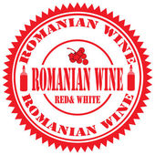 Romanian Wine-stamp — Stock Vector