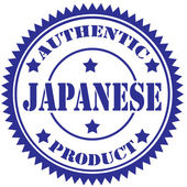 Japanese-stamp — Vettoriale Stock
