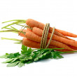 Stock Photo: organic vegetables