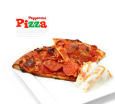 Pepperoni Pizza 2 — Stock Photo