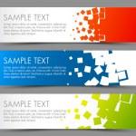 semplice banner orizzontali colorate — Vettoriale Stock