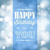 Happy birthday retro vector illustration — Stock Vector