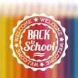 Vector back to school illustration — Stock Vector