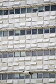 Abstract detail of modern building — Stock Photo
