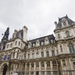 Hotel de Ville building, Paris, France — Stock Photo