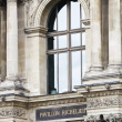 Partial view of the Museum of the Louvre in Paris, France — Stock Photo