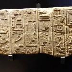 Ancient Egyptian Hieroglyphic Cuneiform writing — Stock Photo